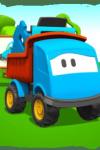грузовичок лёва