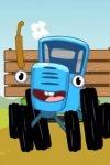 Развивающая песенка про трактор